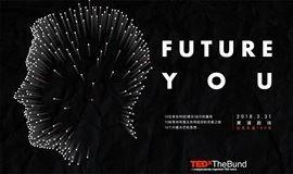 TEDxTheBund 2018年度大会 - 未来的我们