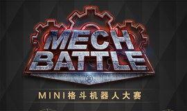 【MechBattle】MINI格斗机器人大赛-等你来战!