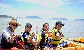 5日营·海洋奇缘 海岛骑行·海景露营·出海捕鱼·海钓课程·海洋皮划艇