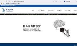 第5届中科蓝海(佛山)智能视觉实战论坛——智能相机—机器人的智慧之眼