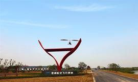爱上飞行俱乐部✈三角翼飞行体验●澄湖航空飞行营地