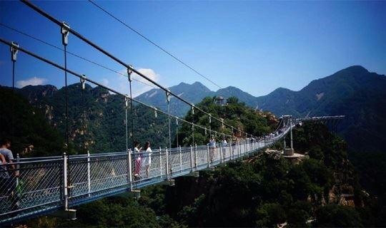 【周末一日】【天云山】 北方张家界平谷天云山挑战最长玻璃桥快乐游