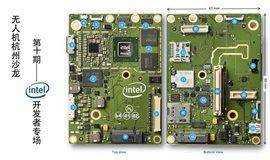 无人机杭州沙龙第十期——Intel开发者平台专场