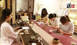 香篆香道文化体验