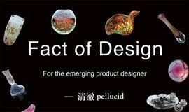 FACT of Design水晶玻璃展,不同的艺术背景,邂逅同一个清澈的梦