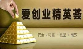 3.23第三十二届爱创业Demo day闭门路演