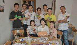 知识e站.爱上金融 财商训练现金流游戏活动召集!!