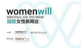 Google Womenwill