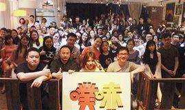 【逗伴脱口秀】周六小剧场!4月7日!《吐槽大会》班底打造!