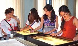 """教你和老外""""玩""""的正确姿势!- 国际汉语行业分享会"""