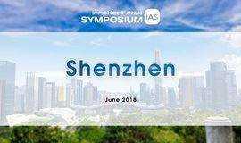2018深圳IAS年度法律合规峰会Innoxcell Annual Symposium Shenzhen Series 2018