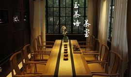 """""""品玉养性,品茶养心""""尚善堂 茶·玉品鉴会[第3期]"""