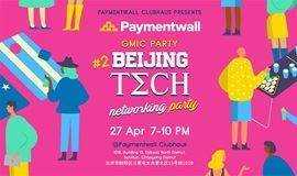 The GMIC | Paymentwall's #2 Beijing Tech Networking Party 北京互联网科技派对