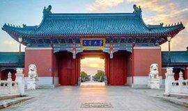 4月28日相约DBA总裁班讲座上海站——当前经济形势分析与企业战略发展