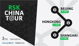 RSK Blockchain Tour 北京站
