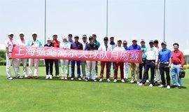 全民运动高尔夫体验活动