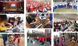 【北大数研航遥】专业的青少年无人机教育培训,广州、佛山全年都可学
