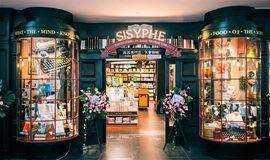完美的一天,西西弗体验日——深圳布吉万象汇店开业系列文化活动