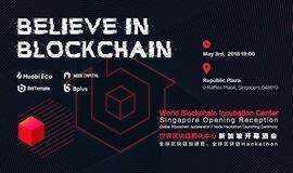 世界区块链孵化中心 新加坡开幕酒会——全球区块链加速营、  全球区块链Hackathon启动仪式