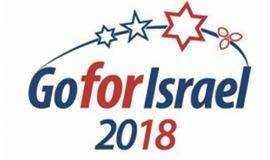 2018中国-以色列跨境投资论坛 晨哨用户专享免费参会