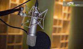 来专业录音棚记录下自己最真实的声音!29.9元限时特惠!