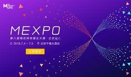 MEXPO2018梅花网传播业大展北京站