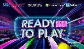 Ready To Play | 4月26日,玩家聚集,征战海外