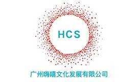 HCS音乐:流行声乐 突破高音 零基础 学唱歌 公开课
