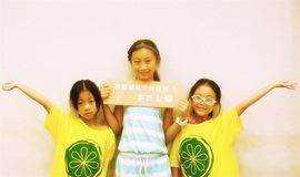 超级小演说家夏令营 上海英文演说戏剧营