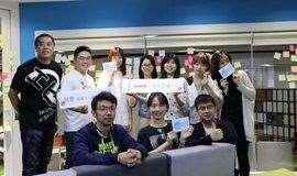 ElitePlus设计思维工作坊,用设计创造改变 | 3月28日-29日广州站