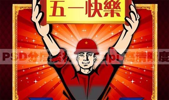 乐动力北京跑团周三例跑‖五一节前欢乐跑