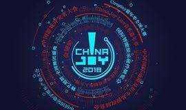 2018 ChinaJoy 综合商务洽谈区(B To B、WMGC)专业观众证