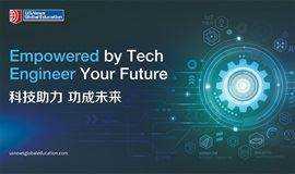 上海站 | 工程未来、人工智能、新能源汽车、无人驾驶汽车、工程高等教育 | U.S. News Global Education国际工程教育科技论坛