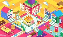 任吃嗨玩4天4夜,深圳最强减压美食快闪嘉年华来袭!
