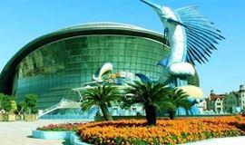 【节假日优惠票】天津海昌极地海洋公园,探索海洋、两极动物的奥秘!