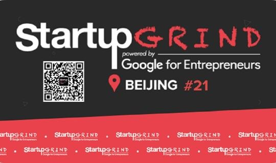 Startup Grind Beijing Hosts Alicia Noel and Shi Feng | April 24th