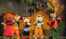 【5.20】大型互动童话舞台剧《三只小猪》,一部大人都爱看的儿童剧