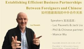 Establishing Efficient Business Partnerships Between Foreigners and Chinese(如何搭建高效的中外合作关系)