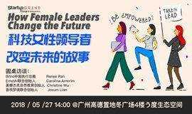 How Female Leaders Change the Future | Startup Grind 广州5月女性领导者主题活动 2018