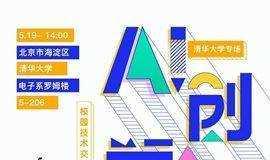 科大讯飞 AI创学社