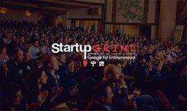 Startup Grind Ningbo #16 对话易得融信创始人