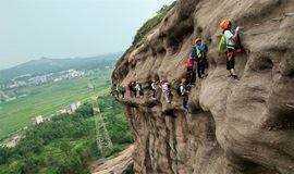 【攀登无极限】清远马头石玩飞拉达 赏丹霞地貌奇观 第2期 5月27日