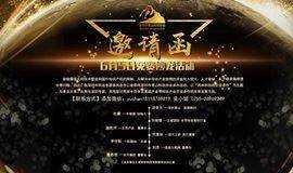 """【免费科技沙龙活动 】 正视""""缺芯少魂""""困境,迎来深圳产业的新机会。  欢迎报名参加!"""