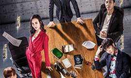 不是明星,也能成为大侦探!——谋杀之谜剧本推理聚会