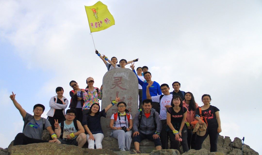 周末1日  挑战北京最高峰一灵山 海拔2303m 穿越路线