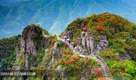 【休闲·户外】 登广东第一险峰金子山走高空玻璃桥+小桂林英西峰林徒步2天游 [复制链接]