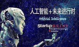 Startup Grind | May 25  | 机器人与人工智能的危与机