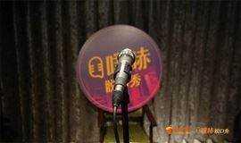【北京站】噗哧脱口秀 《吐槽大会》班底爆笑全国巡演