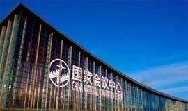 2018中国电竞产业大会