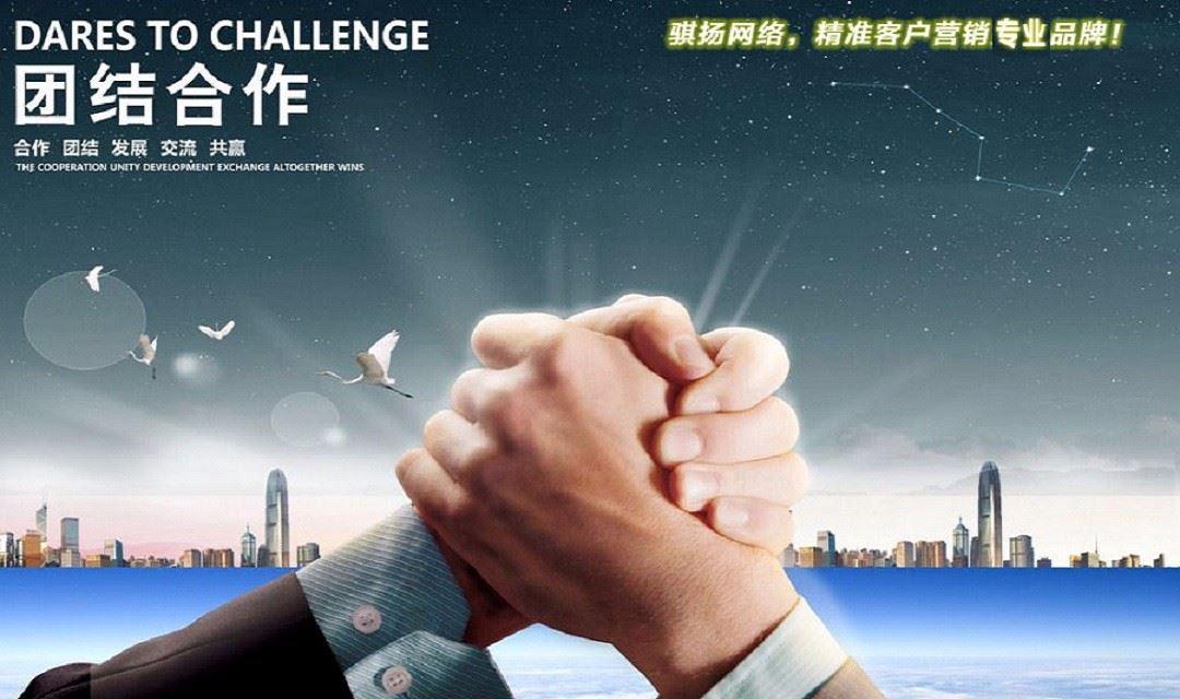 《2018年广州销售人员拓客提升与快速发展之道》分享会